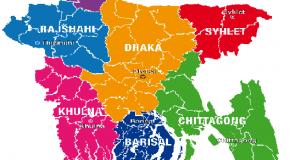 বাংলাদেশের ৬৪ জেলার নামকরণের সংক্ষিপ্ত ইতিহাস