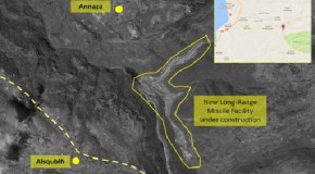 Iranian missile facility under construction in Syria