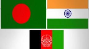 বাংলাদেশ ও ভারতের দিকে ঝুঁকছে আফগানিস্তান