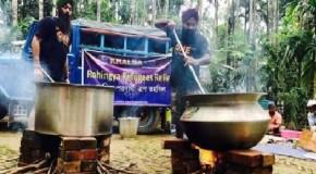 ৩৫ হাজার রোহিঙ্গা শরণার্থীর জন্য খাবারের ব্যবস্থা করবে শিখদের সংগঠন