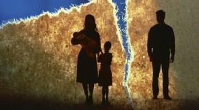 বিয়ে টিকছে না বংশগত কারণে