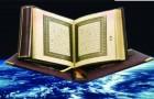 পবিত্র কুরআন শরীফে দেয়া আছে প্রাকৃতিক বিপর্যয়ের যে বর্ণনা